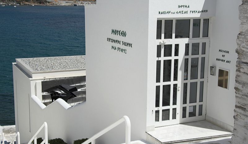 Museum_of_Modern_Art,_Chora_of_Andros,_090500
